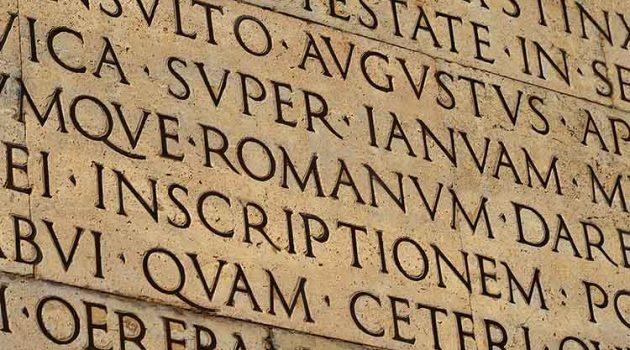 Best Online Latin Courses, Classes, & Lessons